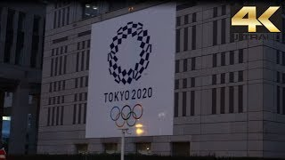 Tokyo 2020 Summer Olympics Logo & Mascots In Tokyo Metropolitan Government Building 4k