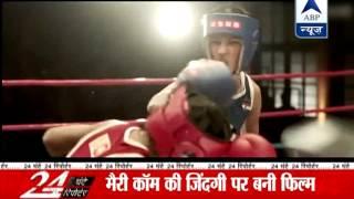 Priyanka Chopra releases 'Mary Kom' trailer
