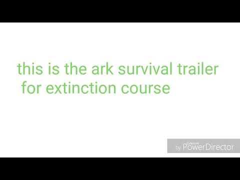 Курс Ark