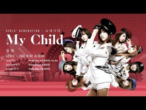 [LYRICS VIDEO] 소녀시대 (Girls` Generation) - 동화 (My Child)