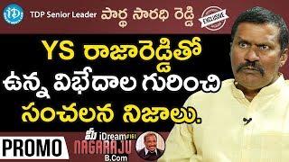 TDP Senior Leader Parthasarathy Reddy Exclusive Interview - Promo || మీ iDream Nagaraju B.Com #10