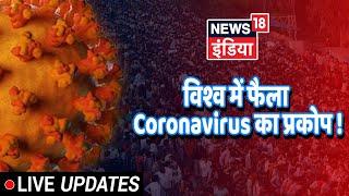 News18 India live stream on Youtube.com