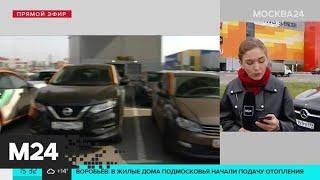 Москвичи смогут сдать личные автомобили в каршеринг - Москва 24