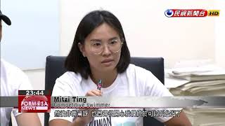 Taichung launches fight to reclaim hosting rights for youth games