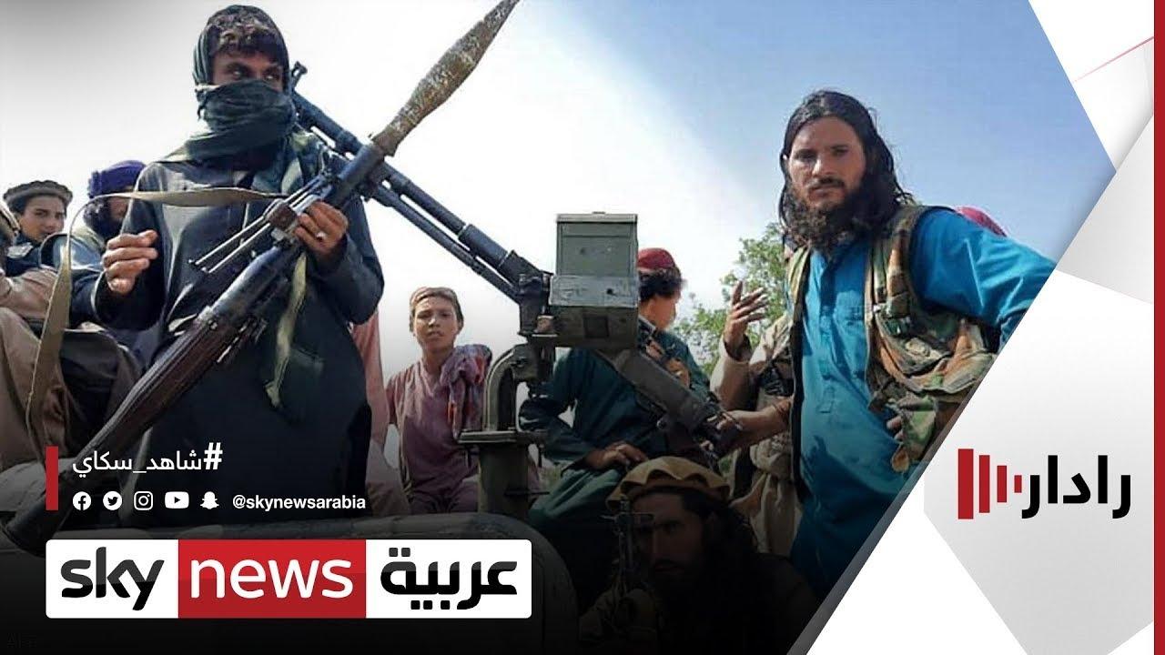 استهداف آلية تقل مقاتلين لطالبان في جلال أباد | #رادار  - نشر قبل 4 ساعة