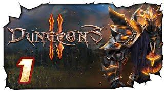 Dungeons II 1 - Back to Basics