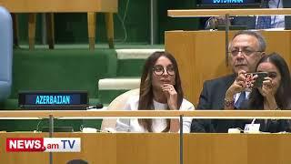 Լեյլա Ալիեւան սելֆի է անում, մինչ Իլհամ Ալիեւը ելույթ է ունենում ՄԱԿ ում