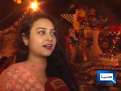 Regional Food Festival at Pearl Continental Rawalpindi media coverage by Dunya News