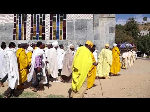 Ethiopia Axum St Mary Church procession