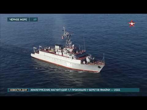 «Буян» Черного моря: