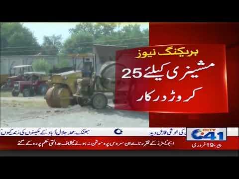 محکمہ صحت نے پنجاب حکومت سے فنڈز کے لیے بڑی رقم مانگ لی ۔ ۔ ۔