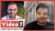 """أحمد جمال يتحدث عن الراحل حسن حسني ويوجه رسالته لـ""""رجاء الجداوي"""""""