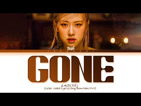 ROSÉ 'Gone' Lyrics (로제 Gone 가사) (Color Coded Lyrics)