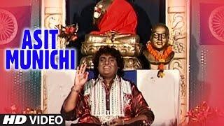 ASIT MUNICHI - NILI SALAAMI (BHEEM GEETE) || Jai Bheem - T-Series Marathi