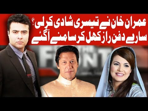 On The Front With Kamran Shahid - 8 January 2018 - Dunya News
