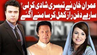 On The Front with Kamran Shahid - 8 January 2018 - Dunya News