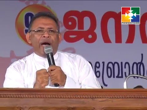 IPC General Convention Kumbanad 2016 │18/01/2016 │Evening Message Part 2