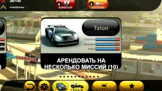 Обзор Smash Cops Heat для Android