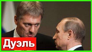 🔥 Путина вызвали на ДУЭЛЬ 🔥 Надо что то решать 🔥
