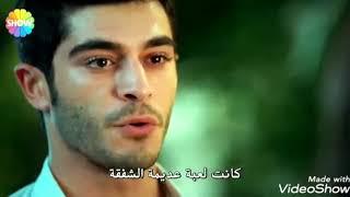 مراد وحياة اغنية اوعى حسام حبيب  مسلسل حب لا يفهم الكلام
