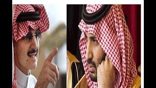 Le prince Al Walid ben Talal prends la tête d'une opposition en Arabie Saoudite !