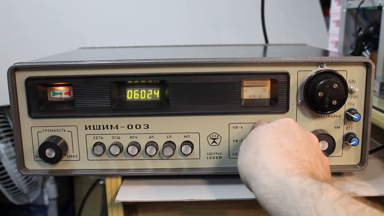 Купить радиоприемник в интернет-магазине юлмарт, выгодные цены на цифровые радиоприемники. Широкий выбор и доставка по всей россии.