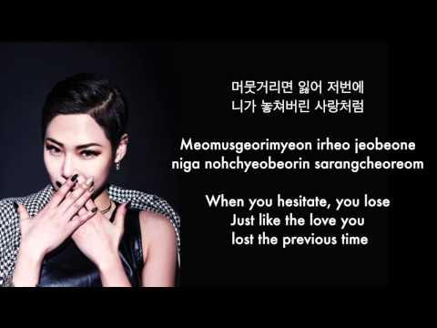 (+) 치타 (CHEETAH) - 기대 (Feat. Morra)  mp3