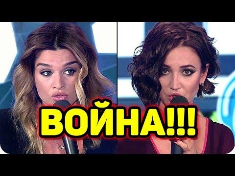 Саша Харитонова участник реалити шоу ДОМ 2 на ТНТ.