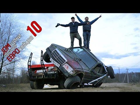 Встанет-ли Supra на дыбы, а мерс на два боковых колеса? JDMщики против Европейцев.