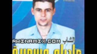 Cheb Adilo Tazi -Nhar l3ied