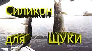 Щука идет Дуплетом Ловля щуки Рыбалка на щуку Щука