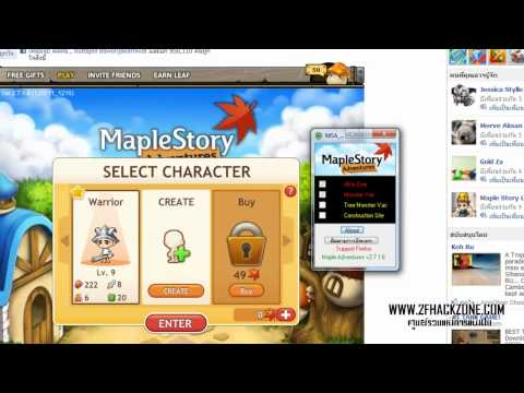 [TUT] วิธีใช้งาน Trainer MapleStory Adventures 2.7.*.*+ By 2FHZ