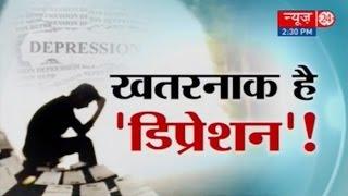 Sanjeevani | Depression Disease | 04 February 2016 |