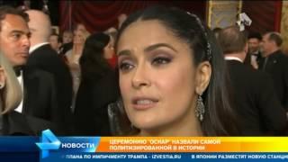 Самый скучный и политизированный Оскар: поклонники расстроились из-за церемонии вручения награды