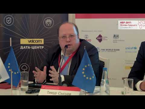 KEF-2017: The rule of what? How to reconcile law and economy