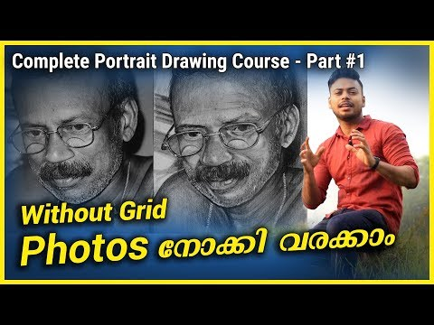 Complete Portrait Drawing Course #1   Sketch without Grid   Malayalam Art Tutorial #30 thumbnail