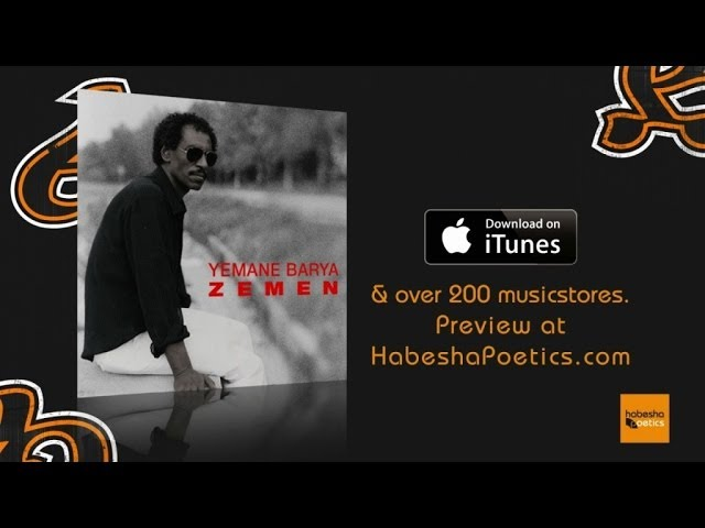 Eritrea - Yemane Barya - Deki Asmara - (Official Audio Video) - New Eritrean Music