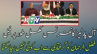 A No Direction of Fazal ur Rehman and APC For Imran Khan