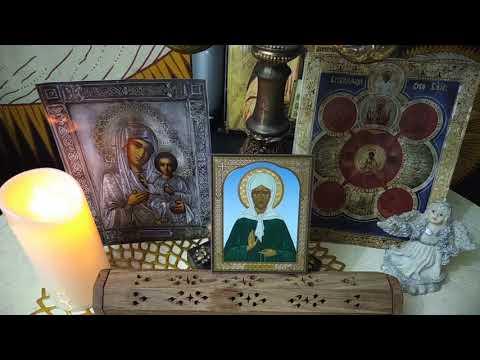 Матрона Московская. Молитвы (О зачатии ребенка; О замужестве; От алкоголизма мужа; О счастье семьи.