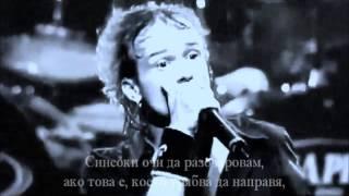 EdGuy - Forever - превод/translation