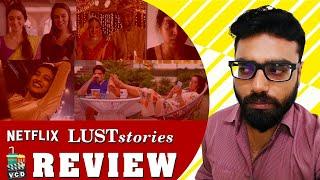 Lust Stories Review | Digital Rockers | Netflix Review | Radhika Apte | VCD