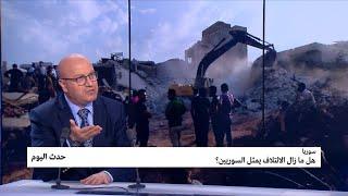 سوريا: هل ما زال الائتلاف يمثل السوريين؟