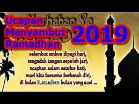 Kata Kata Maaf Menjelang Ramadhan 2019 Youtube