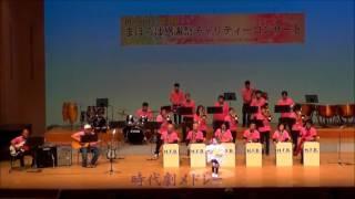 2016.10.1 まほろば感謝祭 熊本地震チャリティーコンサート 三木市文化会館 今年も、まほろば感謝祭のコンサートにお招きいただきました。 今年は大ホールでの演奏でした ...