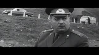 Я, следователь (Грузия-фильм, 1971