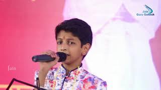 जैन समाज का एक छोटे से बच्चे ने गाया सुपरहिट जैन भजन जब खिड़की खोलू Samyak Gandhi