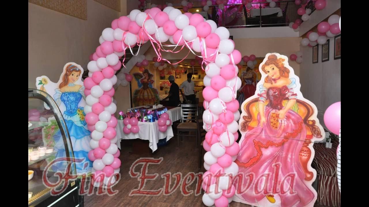 Birthday Balloon Decorating Mobile 9762114742 9881083582 YouTube