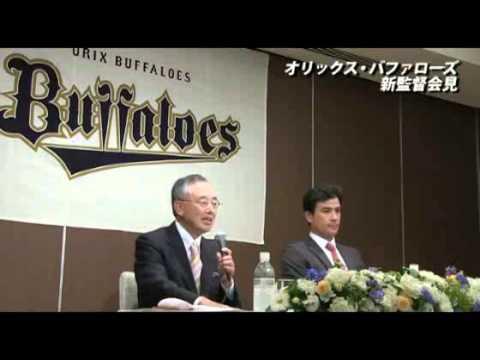 2012.10.08 森脇浩司新監督就任記者会見