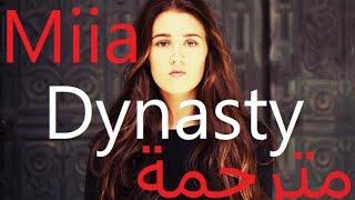 Miia Dynasty.mp3