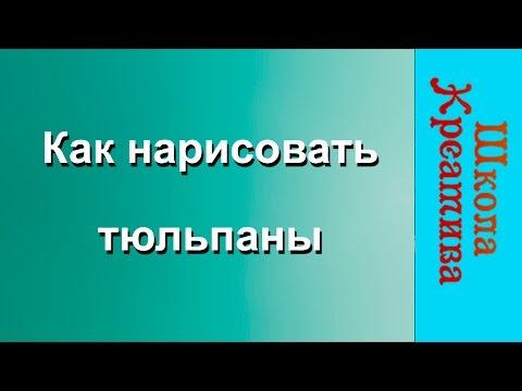 План на летний оздоровительный период - Сайт solnyshkosad2015!